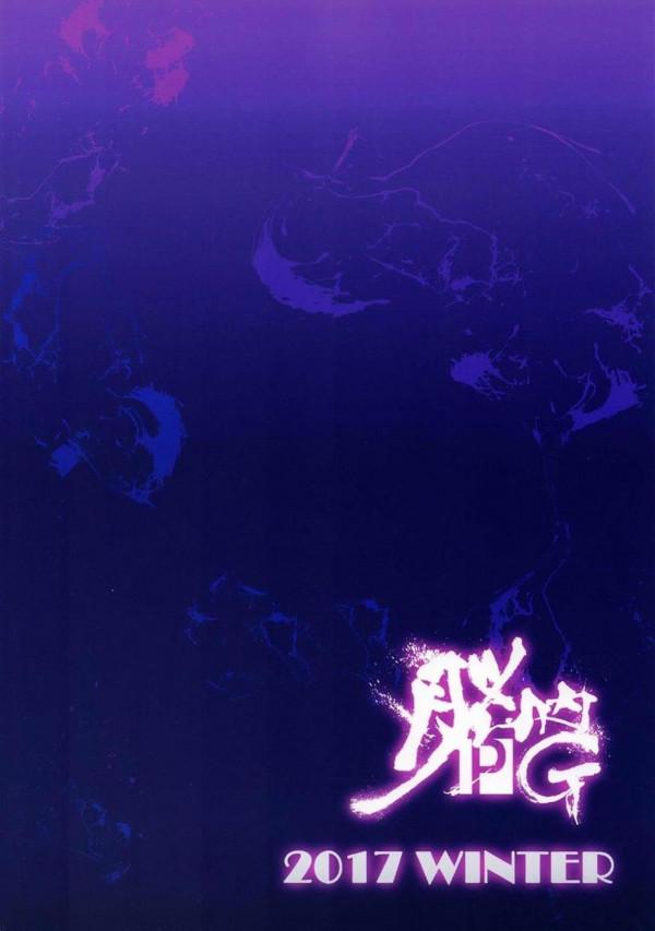桜は魔力を集めるために男達とセックスすることになり、精液を飲み干したり膣内に注いでもらうwww【Fate/stay night エロ漫画・エロ同人】 (22)