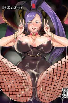 【ドラクエⅪ エロ漫画・エロ同人】ブギーに術をかけられて肉奴隷になったマルティナはバニー服でチンポを欲しがるようになるww