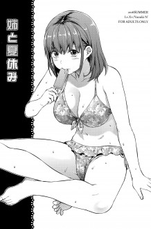 暑い日にクーラーの効いた部屋で水着姿の巨乳な彼女とイチャラブセックスする♪