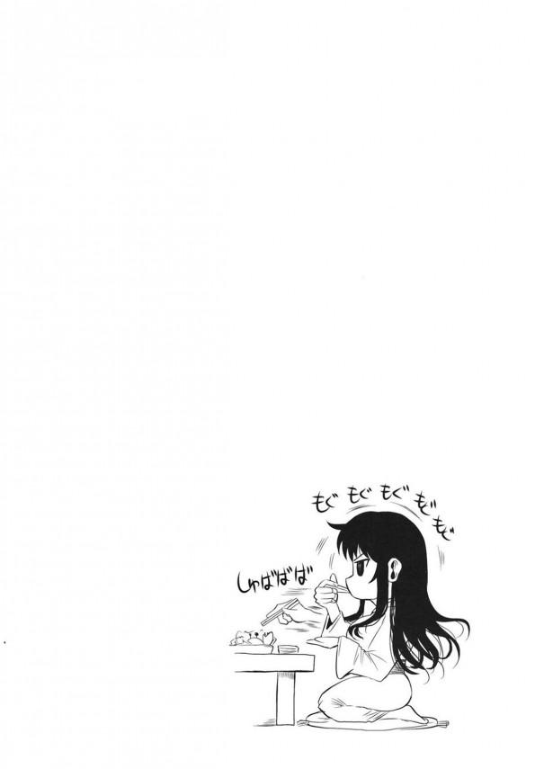 【エロ漫画】商店街の福引で当たった温泉旅行に巨乳な福山さんと行ってイチャラブセックス♡パイズリで射精した精子お口で吸い取ってもらってクンニしたら生ハメでトロケさせちゃう♪ (26)