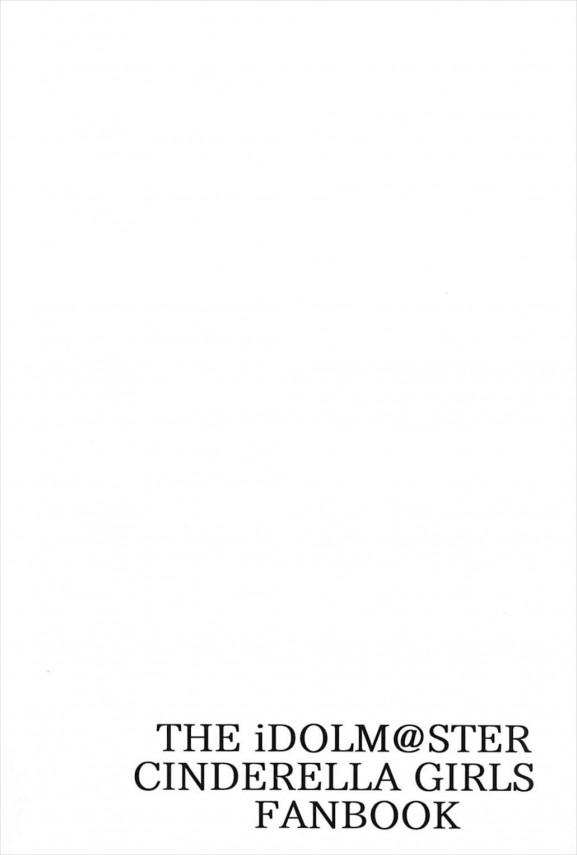 ダンスの練習直後の美嘉が色っぽかったからプロデューサーは我慢できずに生ハメセックスするwww【デレマス エロ漫画・エロ同人】 (21)