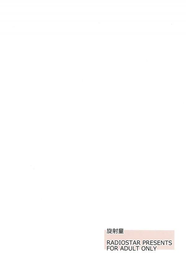 戦車道を志す者には必要だということで巨乳娘たちが男たちに性的な奉仕をするwww【ガルパン エロ漫画・エロ同人】 (17)