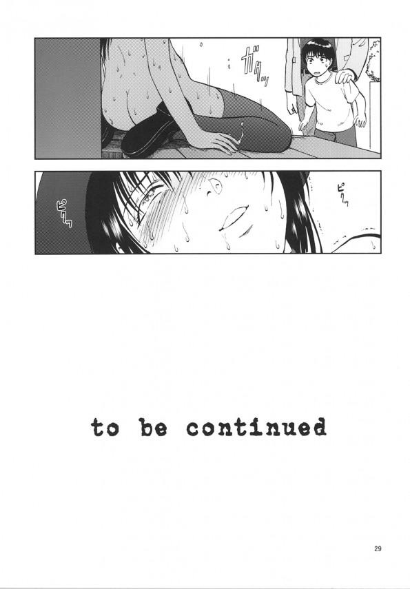 【エロ漫画】露出を命令されたり首輪付けられてノーパンで散歩させられ貧乳少女。【寄生虫 エロ同人誌】 (28)