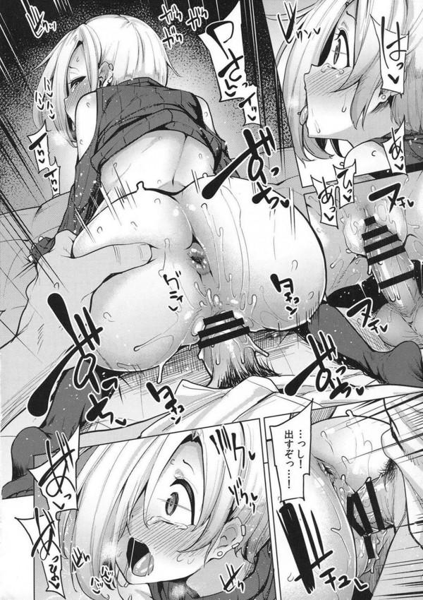 JCアイドルの小梅と付き合うことにしたら、彼女の本性は淫乱小悪魔でチンポ突っ込んで膣内射精シまくる!!【デレマス エロ漫画・エロ同人】 (17)