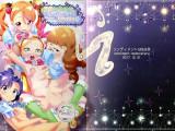 昼のキラパティへようこそ (キラキラ☆プリキュアアラモード) (1)