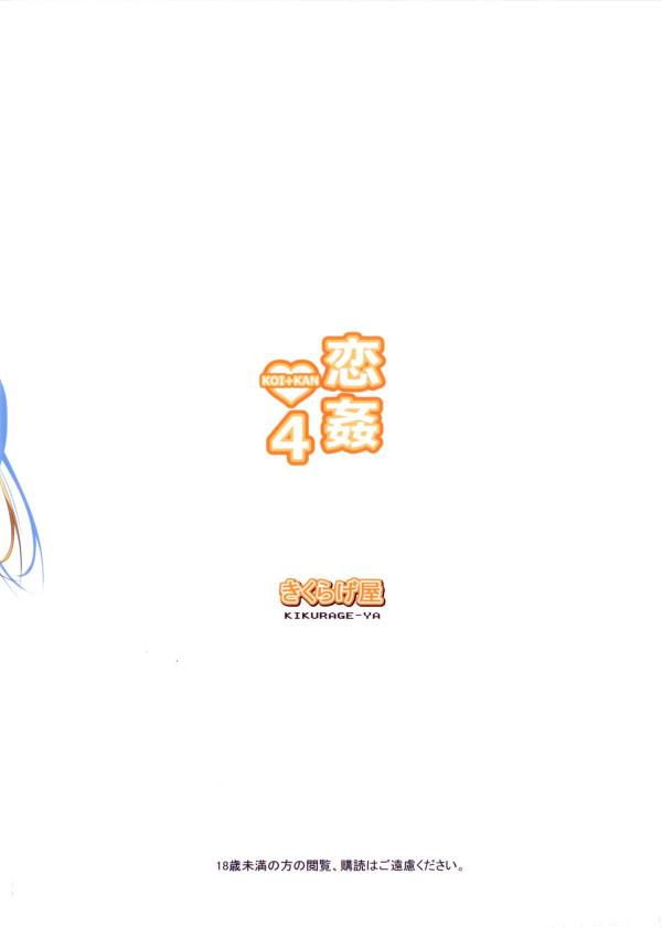 【エロ漫画】保健室で寝てたら美女な巨乳女子校生の先輩が痴女って来た~!!ベロチューから大胆にフェラチオされて口内射精www騎乗位でパイパンまんこにちんこ咥えられて激しい腰つきで中出しセックス!! (33)