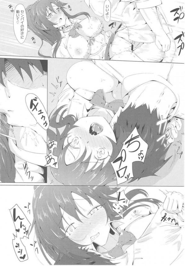 担当アイドルの姫川友紀と恋人になったプロデューサーは積極的な彼女にエッチに誘われるwww【デレマス エロ漫画・エロ同人】 (13)
