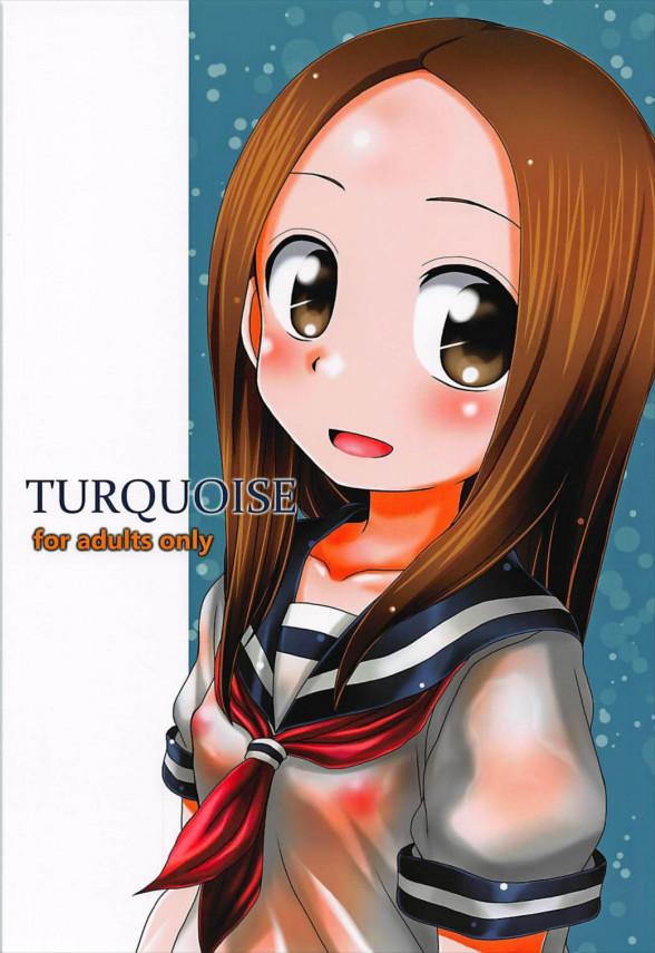 TURQUOISE (からかい上手の高木さん) (1)