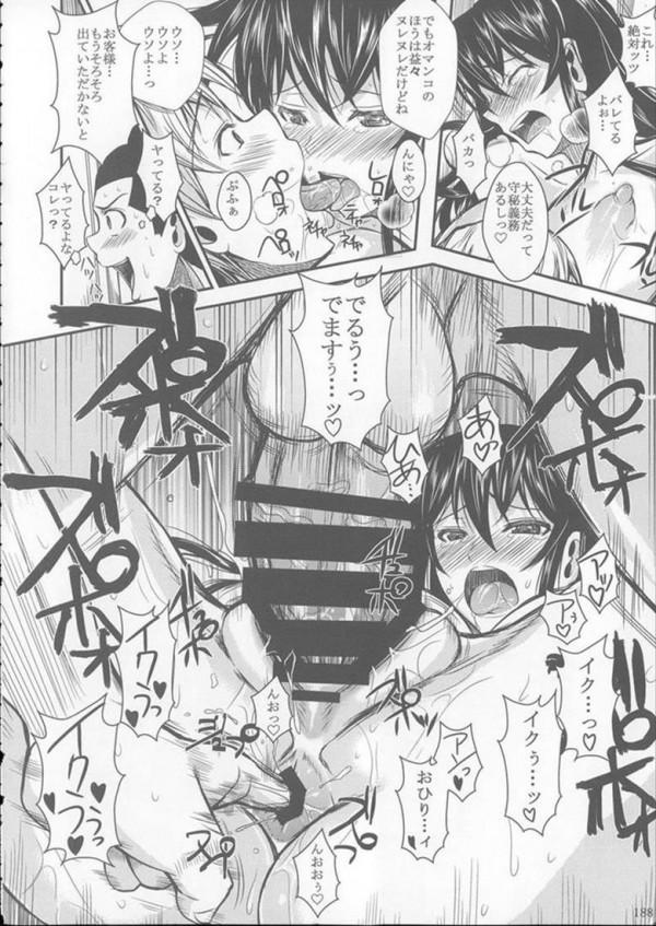 【エロ漫画・エロ同人】巨乳の彼女はなんだかんだ言っても彼氏のことが大好きでついついセックスしちゃう総集編!! (184)