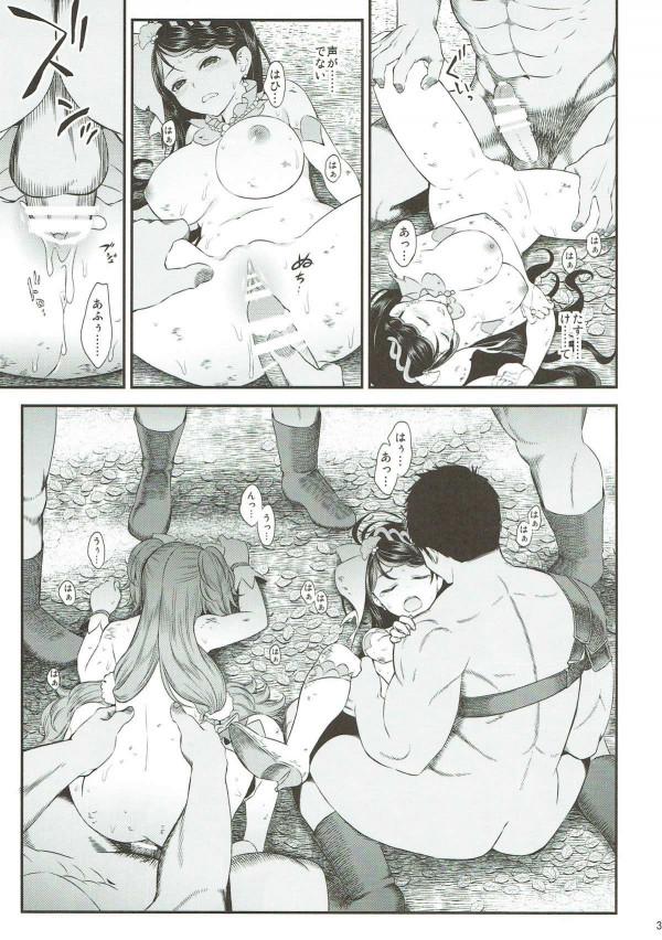 敵から逃げきれずに捕まったプリキュアたちその場で汚い男たちにレイプされるwww【プリキュア エロ漫画・エロ同人】 (35)