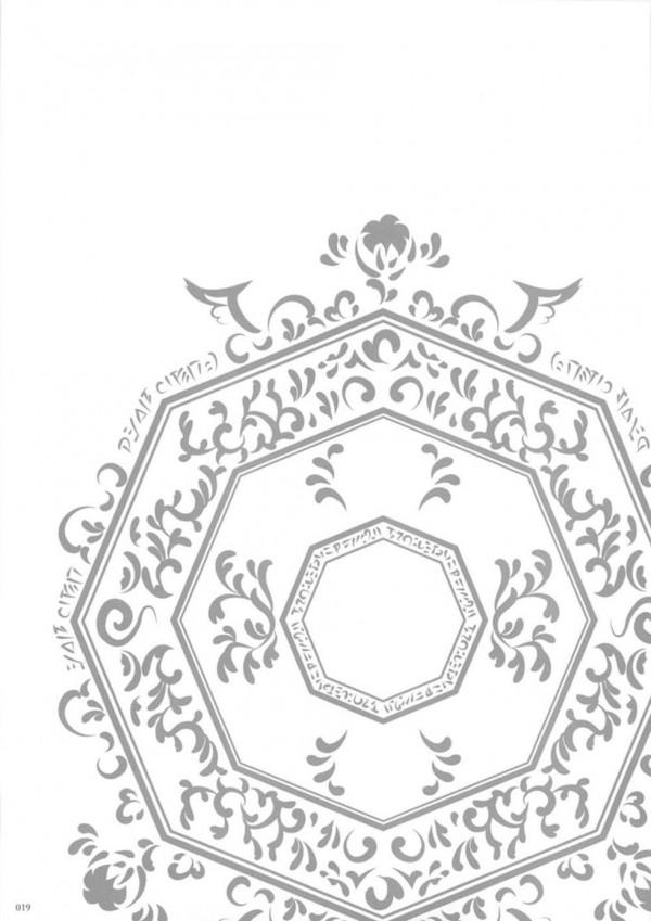 【エロ漫画・エロ同人】絶倫少年が巨乳や貧乳のエッチな魔法少女たちと何度も生ハメセックスしまくる総集編☆ (18)