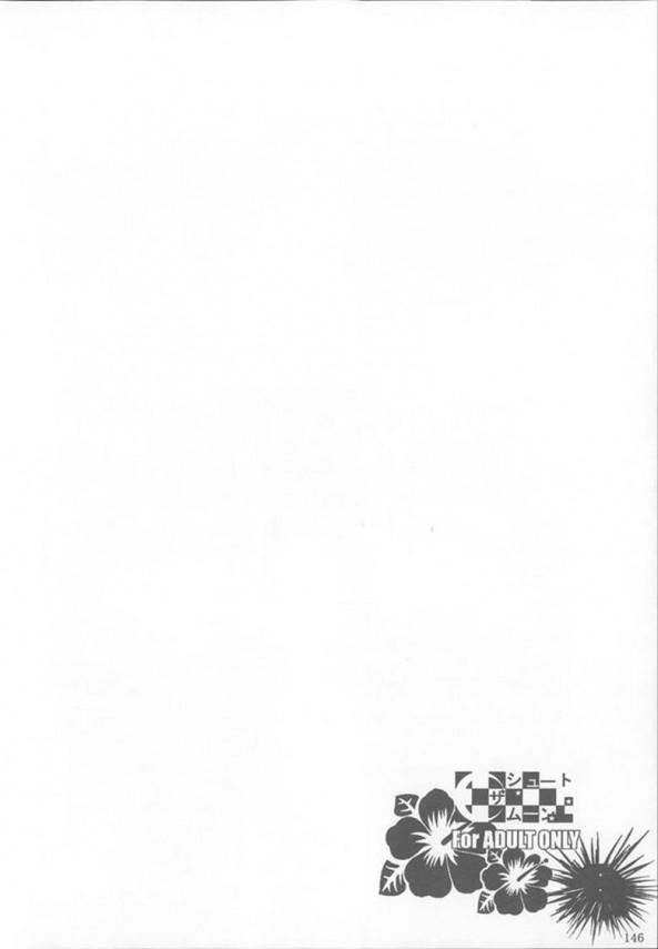 【エロ漫画・エロ同人】巨乳の彼女はなんだかんだ言っても彼氏のことが大好きでついついセックスしちゃう総集編!! (142)