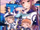 New World (ラブライブ! サンシャイン!!) (1)