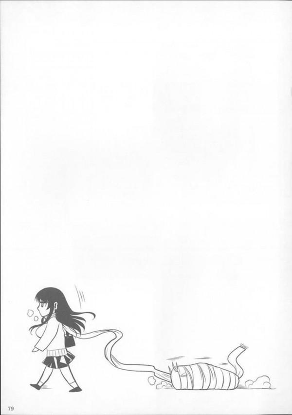 【エロ漫画・エロ同人】巨乳の彼女はなんだかんだ言っても彼氏のことが大好きでついついセックスしちゃう総集編!! (78)