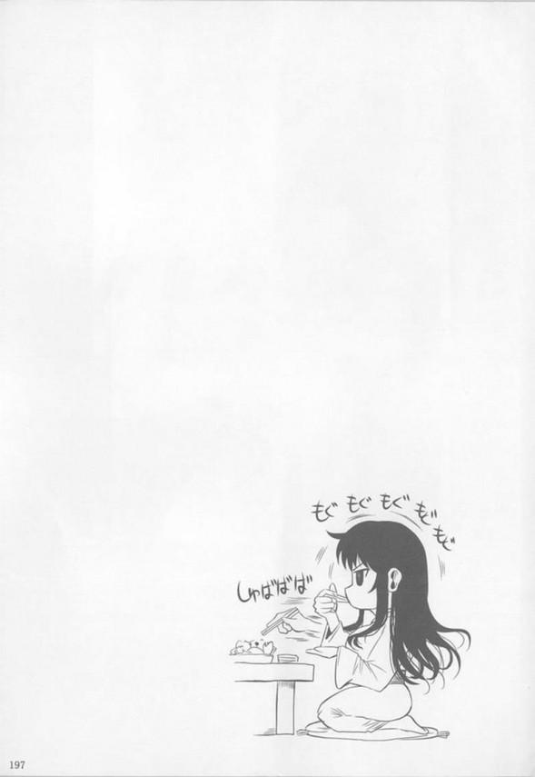 【エロ漫画・エロ同人】巨乳の彼女はなんだかんだ言っても彼氏のことが大好きでついついセックスしちゃう総集編!! (193)