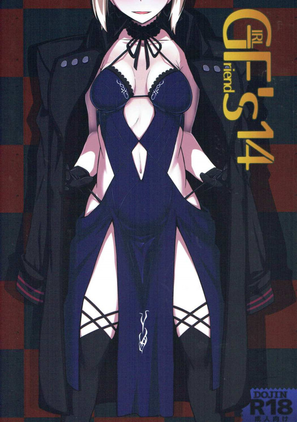 GIRLFriend's 14 (Fate Grand Order) (1)