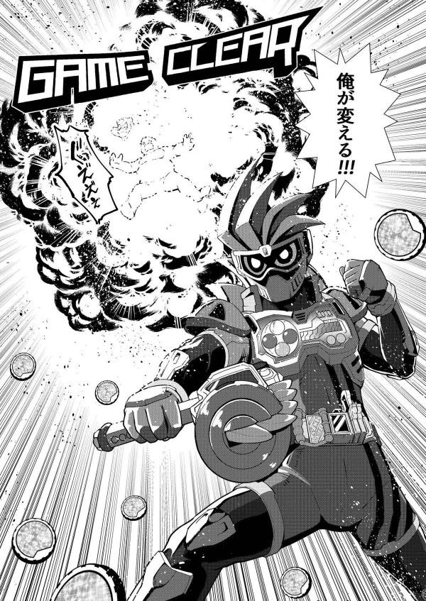 【プリキュア エロ漫画・エロ同人】ゲーム世界を救うため童貞のおっさんはプリキュアたちとエッチしまくることに☆ (25)