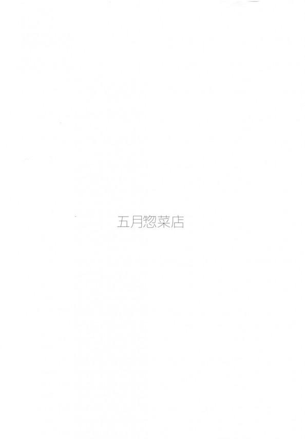 フルカラーでフェネックちゃんのエッチさが楽しめるイラスト集!スク水やマイクロビキニもあるよwww【けものフレンズ エロ漫画・エロ同人誌】 (16)