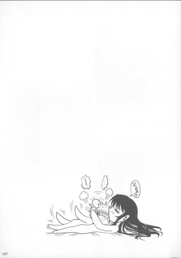 【エロ漫画・エロ同人】巨乳の彼女はなんだかんだ言っても彼氏のことが大好きでついついセックスしちゃう総集編!! (105)