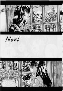 【エロ漫画】落ち込んでいる主人に食事を持って行くと手を引かれてベッドへ押し倒されるメイド!【MARUTA エロ同人誌】