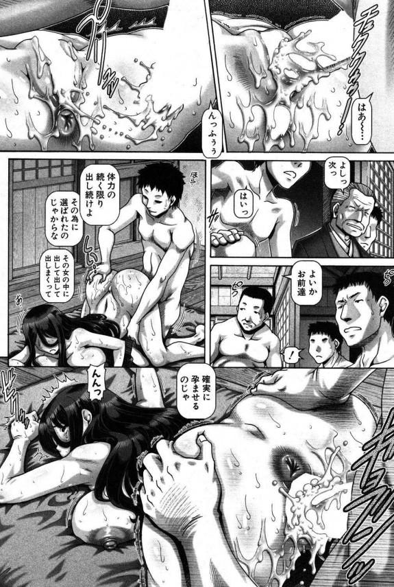 【エロ漫画】村の古い風習として一人の女が孕むまで大勢の男たちに種付け輪姦されていた。【TYPE90 エロ同人誌】 (3)