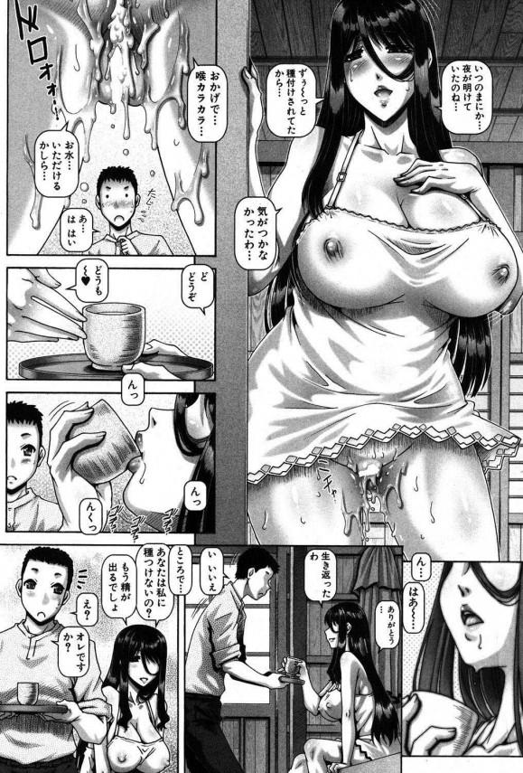 【エロ漫画】村の古い風習として一人の女が孕むまで大勢の男たちに種付け輪姦されていた。【TYPE90 エロ同人誌】 (13)