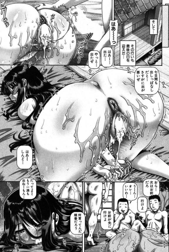 【エロ漫画】村の古い風習として一人の女が孕むまで大勢の男たちに種付け輪姦されていた。【TYPE90 エロ同人誌】 (17)
