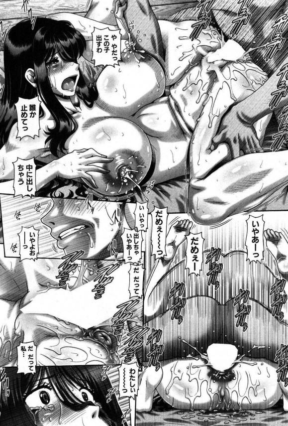 【エロ漫画】村の古い風習として一人の女が孕むまで大勢の男たちに種付け輪姦されていた。【TYPE90 エロ同人誌】 (24)