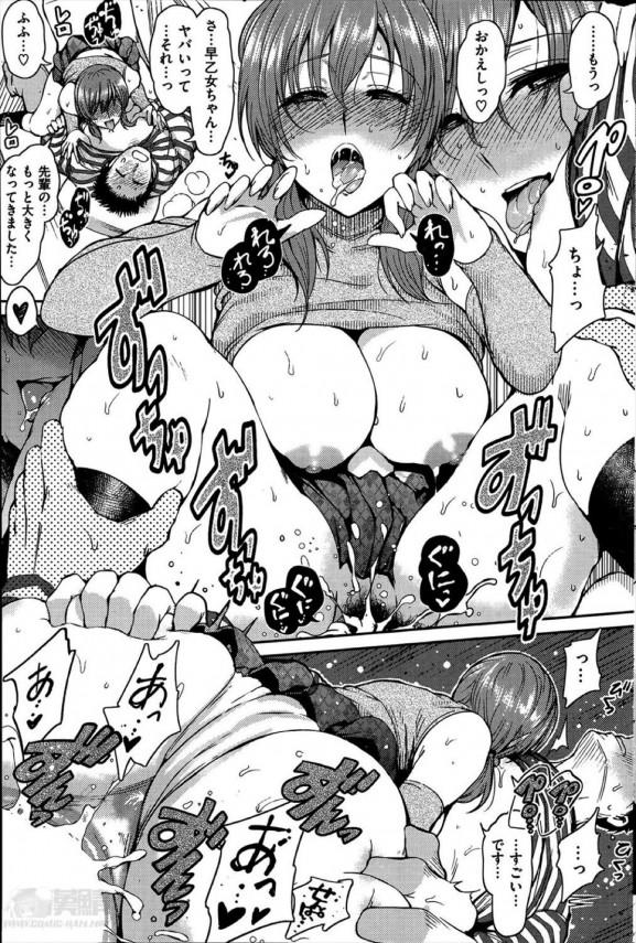 【エロ漫画】女友達の彼氏と二人っきりになってNTRセックスしてしまう巨乳ちゃんwwww【無料 エロ同人誌】 (13)