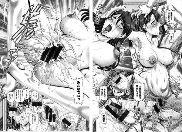 【エロ漫画】夫を亡くした未亡人が義理の妹一家に一人息子を取られて体を売られる!【TYPE.90 エロ同人誌】 (22)