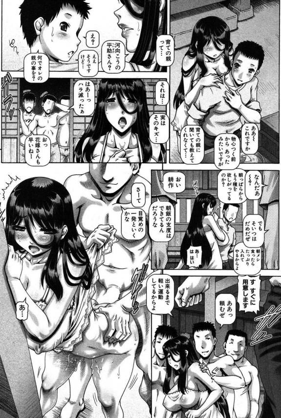 【エロ漫画】村の古い風習として一人の女が孕むまで大勢の男たちに種付け輪姦されていた。【TYPE90 エロ同人誌】 (15)