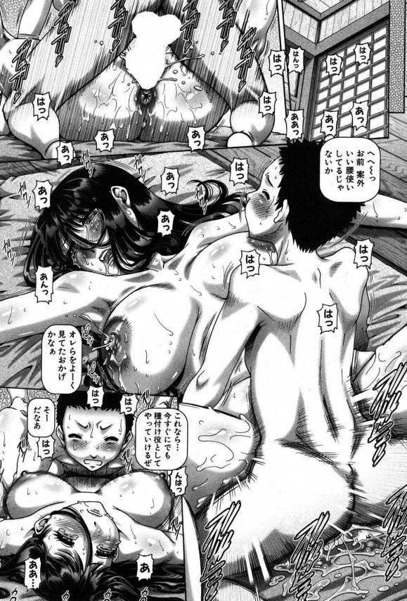 【エロ漫画】村の古い風習として一人の女が孕むまで大勢の男たちに種付け輪姦されていた。【TYPE90 エロ同人誌】 (21)
