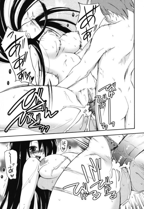 【エロ漫画】寝ている母親を睡眠姦レイプしようとしたら姉に見つかってしまい…【Triage Tag エロ同人誌】 (19)