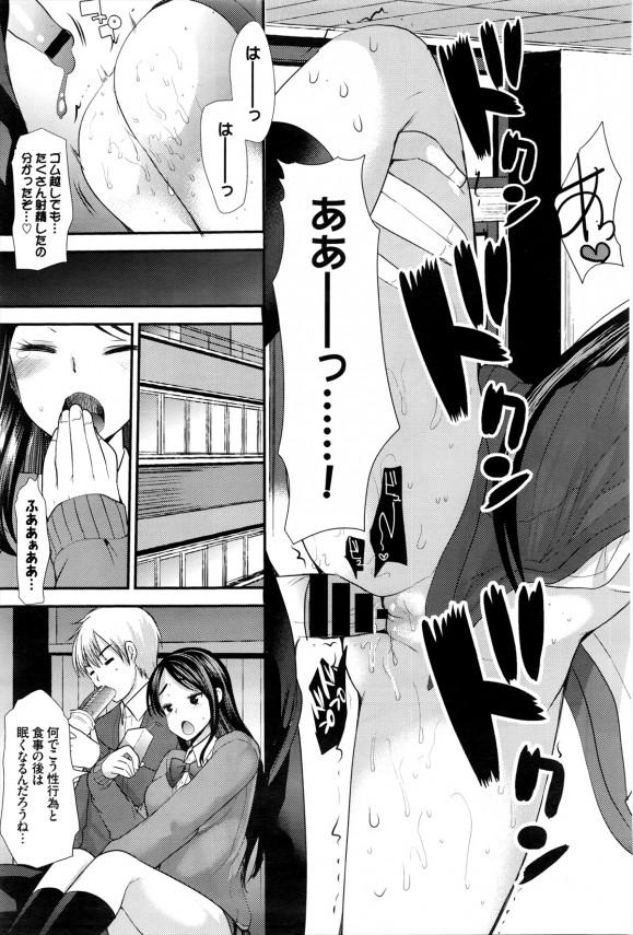 【エロ漫画】昼休みに誰もいない場所で先輩の巨乳JKと制服着衣生ハメセックスしたったww【無料 エロ同人誌】 (3)