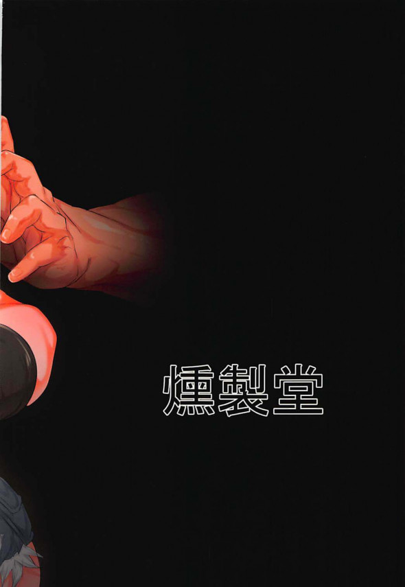 【エロ同人 ポケモン】巨乳なトウコがバックでおまんこに肉棒ぶち込まれて輪姦中出し陵辱で蹂躙されてしまう!!【無料 エロ漫画】 (17)