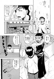 【エロ漫画・エロ同人】女友達の家に遊びに行くと巨乳を使ってパイズリさせてもらったりセックスフレンドになって生ハメするwww