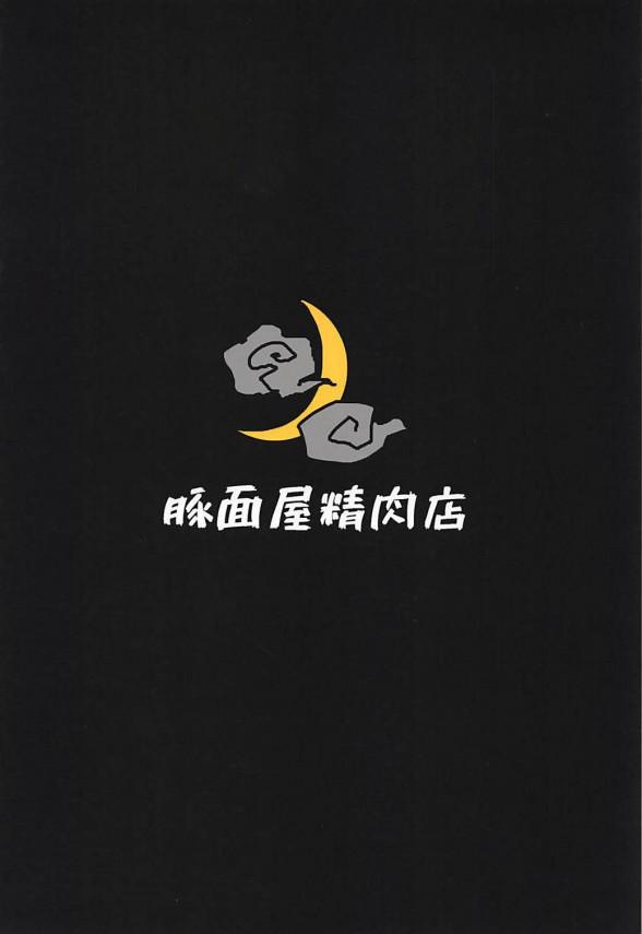 【エロ同人 マギアレコード】豪快な手マンでおまんことろとろにしつつチンポ挿入して天音月咲と中出しセックス!【無料 エロ漫画】 (33)