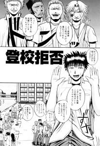 【エロ漫画・エロ同人】性欲が抑えられずに勃起してしまうと姉と妹が鎮めてくれることになって3Pセックス!!