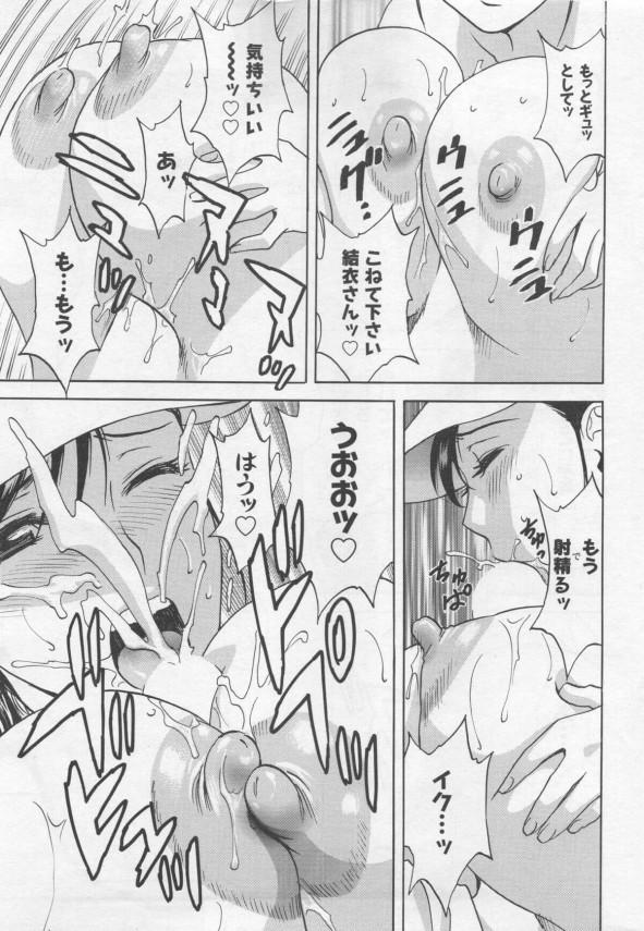 【エロ漫画】店の売り上げのためにも爆乳お姉さんに露出を上げてもらうと閉店後には激しくセックスする!! (15)