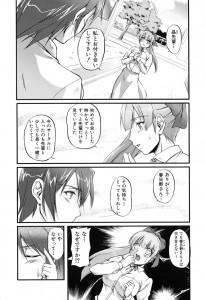 【エロ漫画】レズな後輩に告白された先輩は女装させた男の娘な弟を紹介して3Pセックスすることにwww