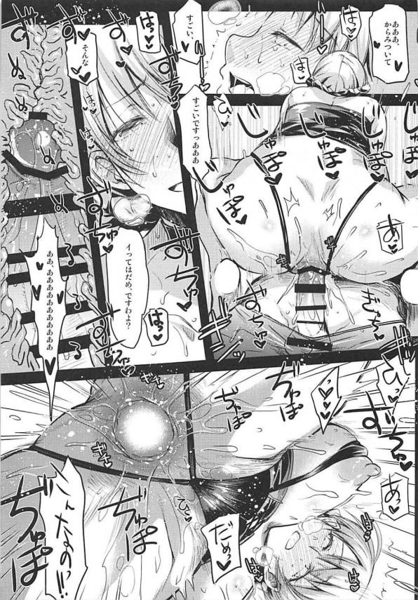 【ガルパン エロ漫画・エロ同人】女王様なダージリンにM男なショタは足コキや尿道を攻められて何度も絶頂に達するwwwww (20)