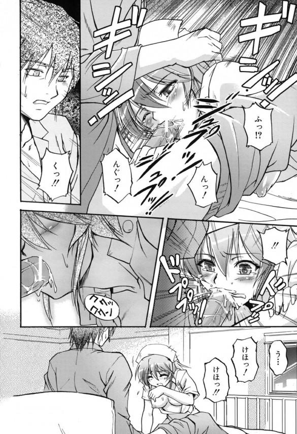 【エロ漫画】記憶喪失になった男はナースにパイズリされたり女医と一緒に3Pセックスしていたwww (8)
