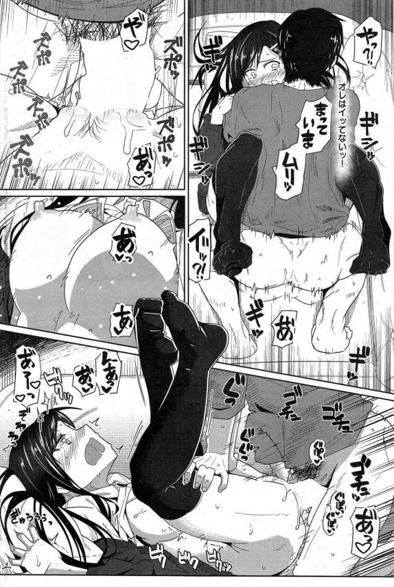 【エロ漫画・エロ同人】強引だからとHなことを禁止した彼女だったが、素股をお願いすると快感に負けて挿入してほしがるwww (14)