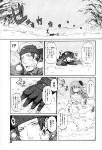【エロ漫画・エロ同人】遭難していたところをロリっ子な雪女に助けてもらうと、薄着な彼女を見て勃起したチンポを鎮めてもらう♪