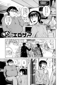 【エロ漫画・エロ同人】久しぶりに再会した友達の家に行くと友達の妹にエッチに誘われてフェラされたりセックスさせてもらうwww
