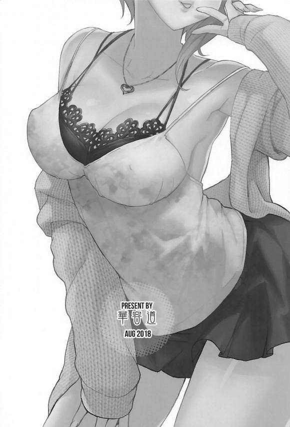 【デレマス エロ漫画・エロ同人】志希と関係を持っているプロデューサーはフレデリカに押しかけられて迫られるとセックスする!! (30)