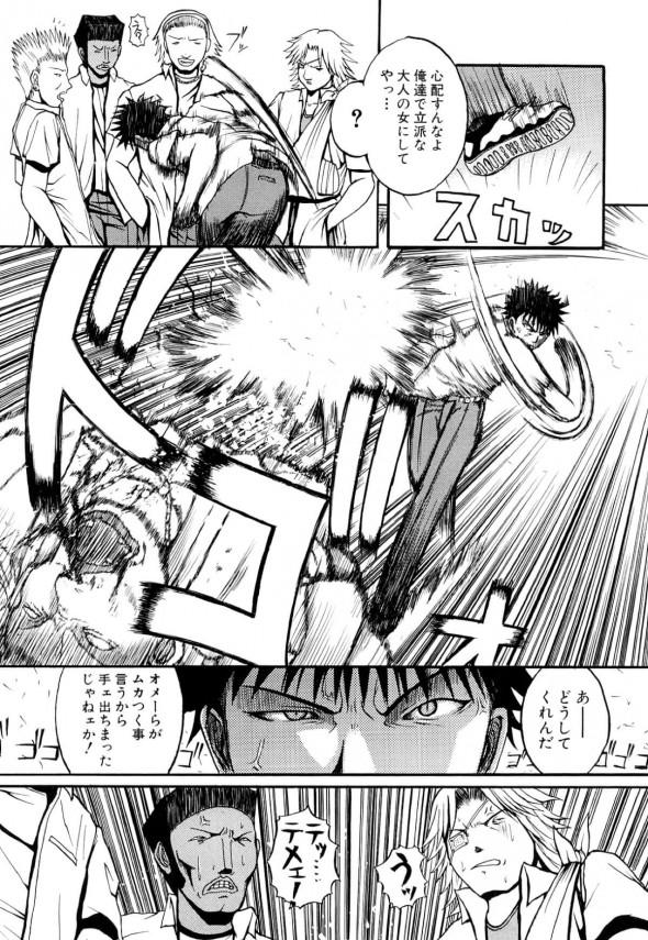 【エロ漫画・エロ同人】性欲が抑えられずに勃起してしまうと姉と妹が鎮めてくれることになって3Pセックス!! (3)