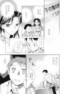 【エロ漫画・エロ同人】元カノとお家ラブラブセックス♡手マンクンニで興奮してきて押入れの中で中出ししちゃうよww