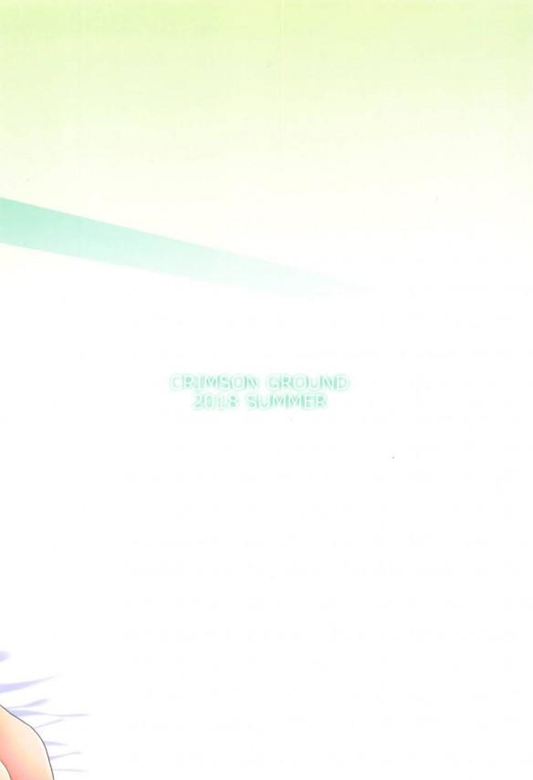 【エロ同人誌 デレマス】身ぐるみはがしてプロデューサーを拘束!騎乗位で処女マンコにちんぽ咥え込んで逆レイプしちゃう高垣楓ww【無料 エロ漫画】 (26)