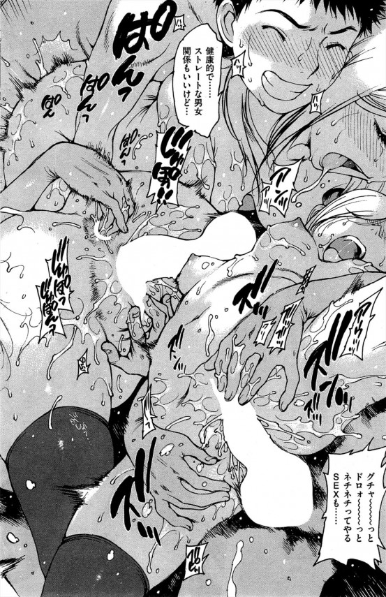 【エロ漫画】交換留学生として日本にやってきたアニッタが我が家でホームステイすることになったのだが、今ひとつ打ち解けれずにいた。そんなある日、オナニー中に部屋に入ってきてしまったアニッタ。するとフェラしてきてセックスする展開に?!外国人も大満足な激しいSEXしたら打ち解けることが出来ましたww (12)